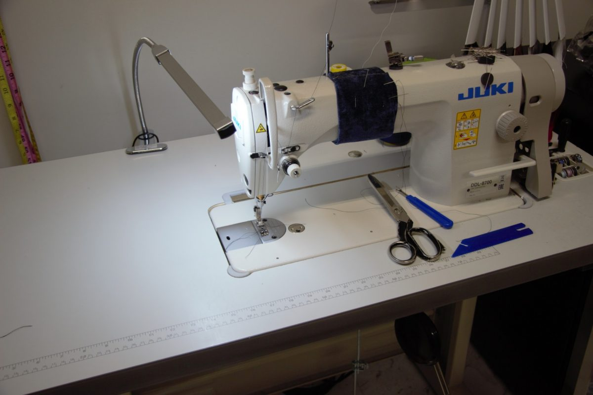 ALTERATION AT HOME SEWING MACHINE